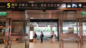 台中高鐵站轉乘指示2