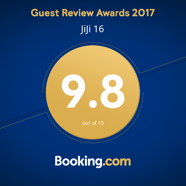 Guest Review Awards_2017